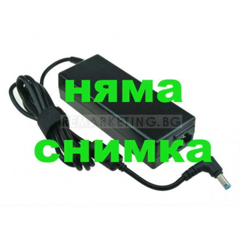 Адаптер HP Compaq AC Adapter