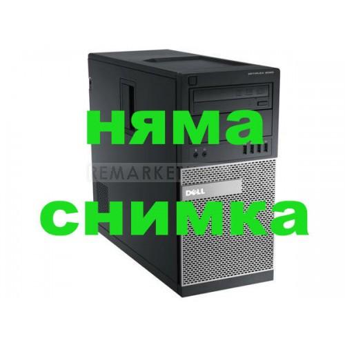 Настолен компютър HP EliteDesk 800 G4 TWR