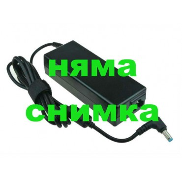 Адаптер HP AC Adapter HSTNN-DA11