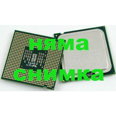 Процесор Intel Core 2 Duo E7200 2530Mhz 3MB
