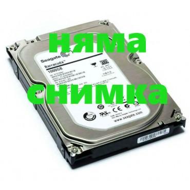Твърд диск за сървър HP
