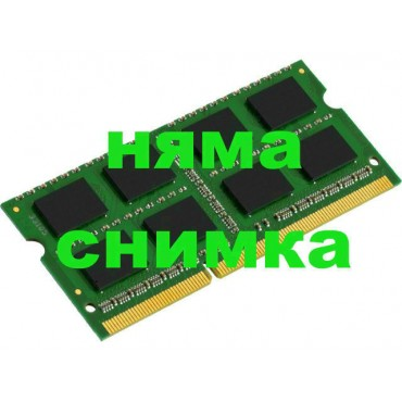 Памет за лаптоп HP Z4Y84AA 4096MB So-Dimm DDR4