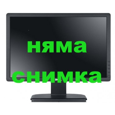 Монитор HP LP2065, Без стойка