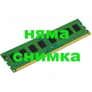 Памет за компютър Различни марки 2048MB DDR3L